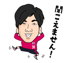 cerezo osaka official Sticker 2016 sticker #10249207
