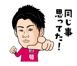 cerezo osaka official Sticker 2016 sticker #10249213