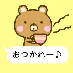 Bear Balloon no kumasan