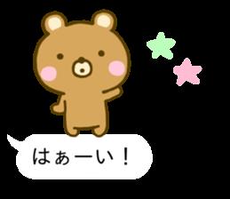 Bear Balloon no kumasan sticker #10257096