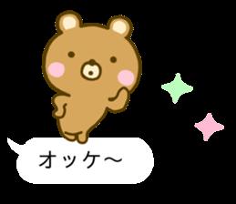 Bear Balloon no kumasan sticker #10257098