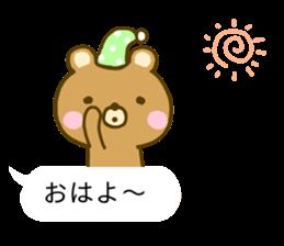 Bear Balloon no kumasan sticker #10257100