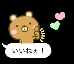 Bear Balloon no kumasan sticker #10257104