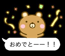 Bear Balloon no kumasan sticker #10257105