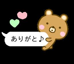 Bear Balloon no kumasan sticker #10257106