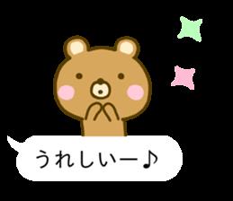 Bear Balloon no kumasan sticker #10257107