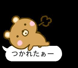 Bear Balloon no kumasan sticker #10257109