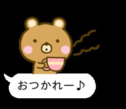 Bear Balloon no kumasan sticker #10257110