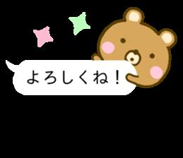 Bear Balloon no kumasan sticker #10257111