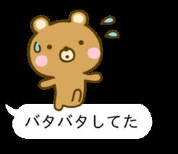 Bear Balloon no kumasan sticker #10257113