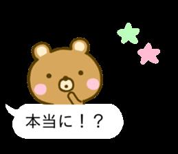 Bear Balloon no kumasan sticker #10257115