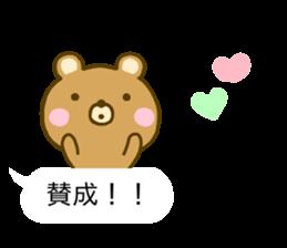 Bear Balloon no kumasan sticker #10257117