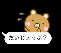 Bear Balloon no kumasan sticker #10257118