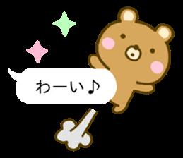 Bear Balloon no kumasan sticker #10257121