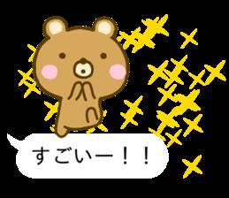 Bear Balloon no kumasan sticker #10257122