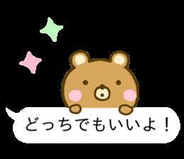 Bear Balloon no kumasan sticker #10257125