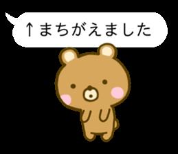Bear Balloon no kumasan sticker #10257126