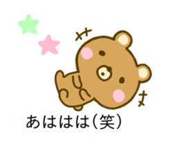 Bear Balloon no kumasan sticker #10257127
