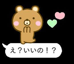 Bear Balloon no kumasan sticker #10257128