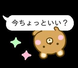 Bear Balloon no kumasan sticker #10257130