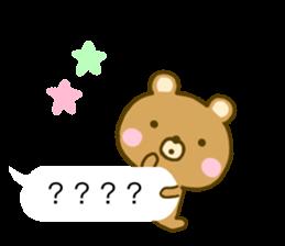 Bear Balloon no kumasan sticker #10257131