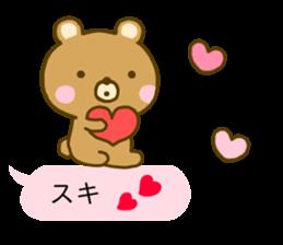 Bear Balloon no kumasan sticker #10257132