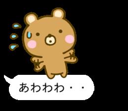 Bear Balloon no kumasan sticker #10257133