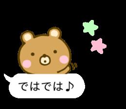 Bear Balloon no kumasan sticker #10257134