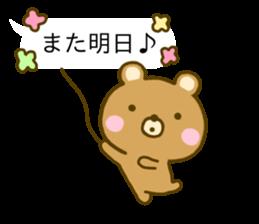 Bear Balloon no kumasan sticker #10257135