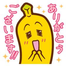 nanana sticker #10258377