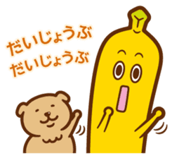 nanana sticker #10258379