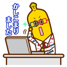 nanana sticker #10258383