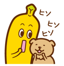nanana sticker #10258395