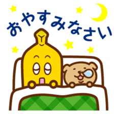 nanana sticker #10258409