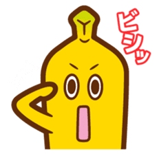 nanana sticker #10258410