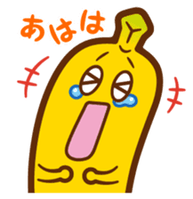nanana sticker #10258412