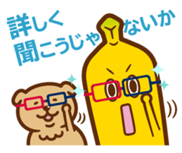 nanana sticker #10258413