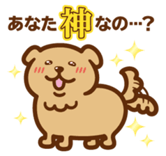 nanana sticker #10258414