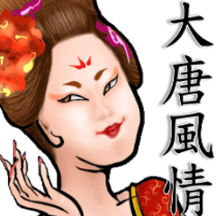 Some people's lives ( Tang Dynasty )