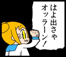 「ぽぽぴテック」の画像検索結果
