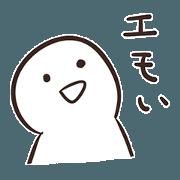 สติ๊กเกอร์ไลน์ tekito natsu