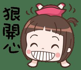 Cutie Pie Girl sticker #10269096