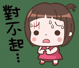 Cutie Pie Girl sticker #10269097