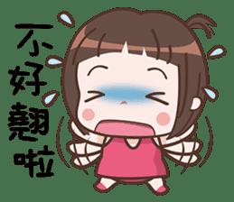 Cutie Pie Girl sticker #10269102