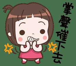 Cutie Pie Girl sticker #10269106