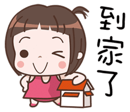 Cutie Pie Girl sticker #10269107