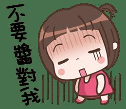 Cutie Pie Girl sticker #10269108