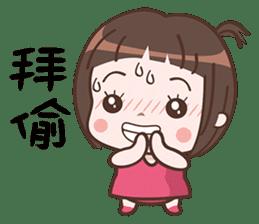 Cutie Pie Girl sticker #10269110