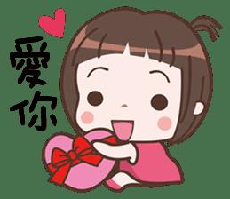 Cutie Pie Girl sticker #10269111