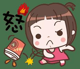 Cutie Pie Girl sticker #10269112